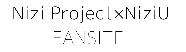 Nizi Project×NiziUファンサイト